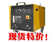 BN2600拉弧式螺柱焊机